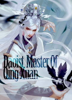 Daoist Master of Qing Xuan