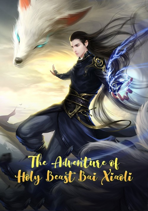 Bai Xiaoli, a holy fox with nine tails, is suffers from siege of three powerful holy beasts and gets serious injury. Through the space crack, he falls on the Earth.   Here, Bai Xiaoli loses his power and wants to eat meat every day, but he has to study from the beginning since he is an illiterate.   Cang Yan is a soul beast summoner with great talent. After failing to summon a soul beast, he is abandoned by his family.   Four years later, the two people meet in the college.   Cang Yan feels the world is too crazy, so he summons a person out instead of a soul beast?